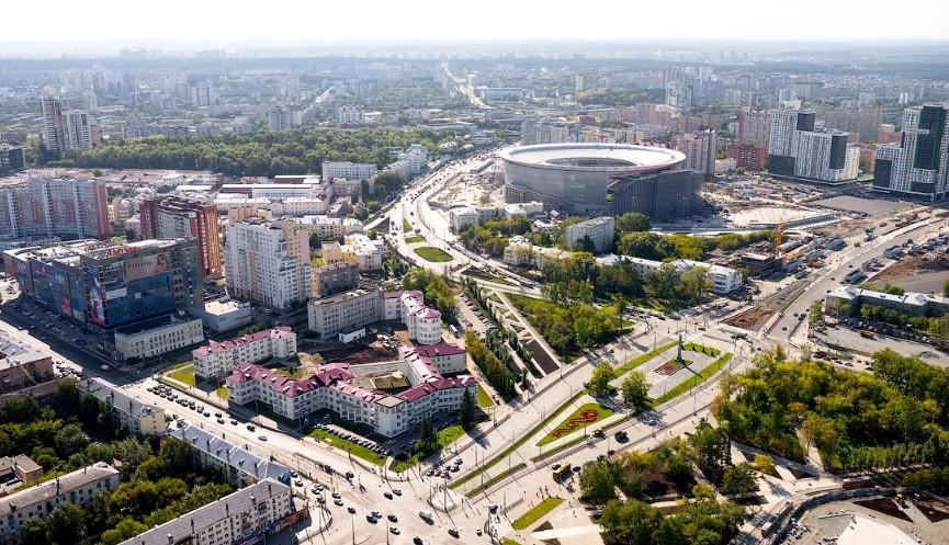 Отправить факс в Екатеринбург