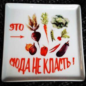 Печать на квадратных тарелках пример