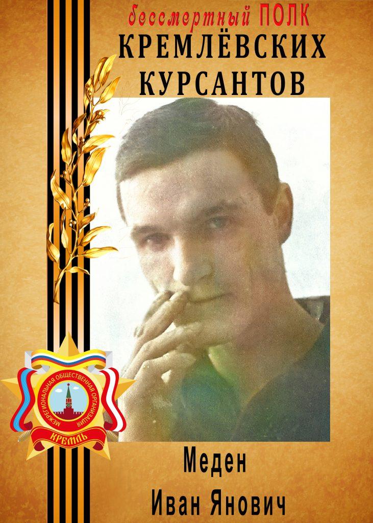 изготовление фото на бессмертный полк в москве