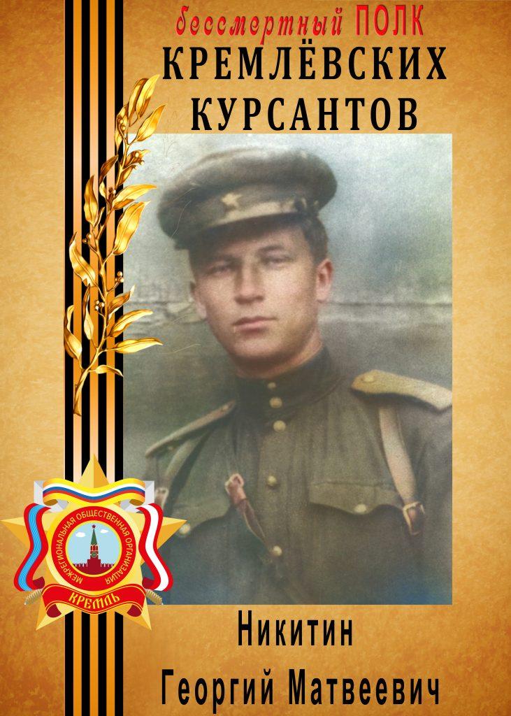 где заказать портрет для бессмертного полка москва