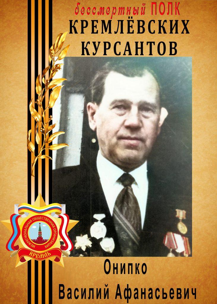 где заказать портрет для бессмертного полка москва бесплатно