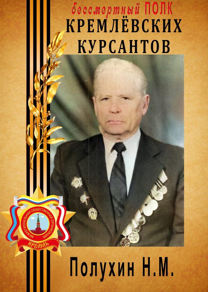 где заказать фото для бессмертного полка в москве бесплатно