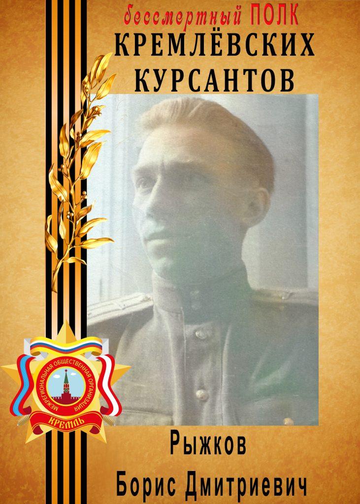 заказать транспарант для бессмертного полка в москве