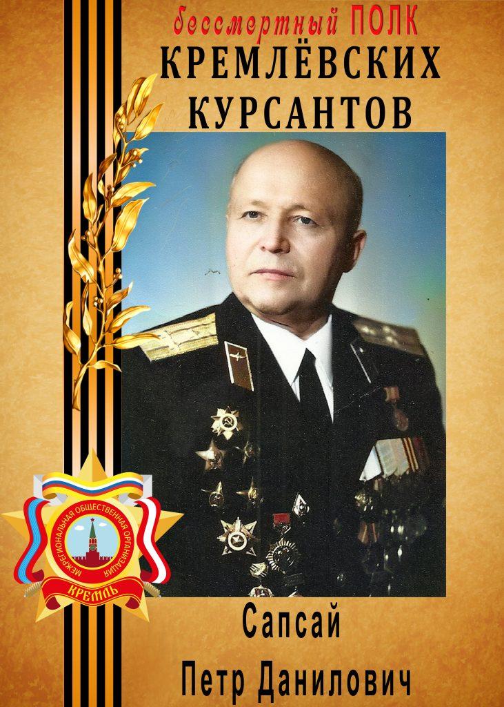заказать штендер бессмертный полк в москве