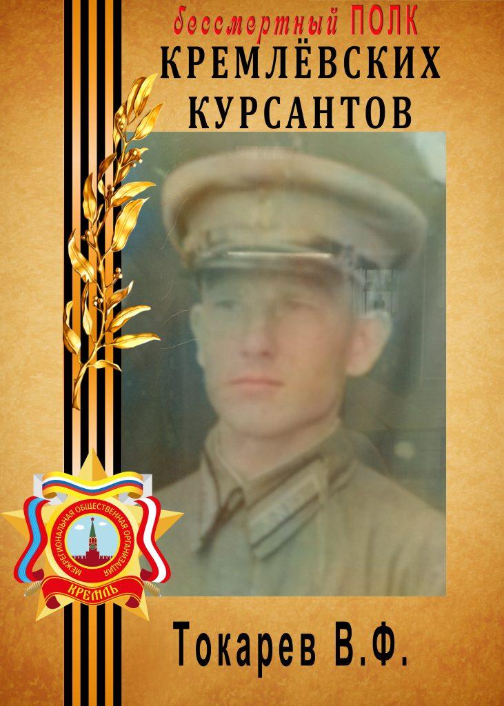 штендер для бессмертного полка заказать в москве